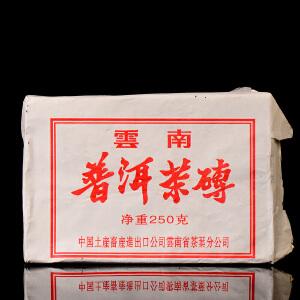 【12片一起拍】90年代7581砖 古树熟茶 250克片CF-ZM-005