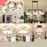 新中式吸顶灯中国风卧室客厅灯简约现代大气家用套餐套装组合灯具n7j