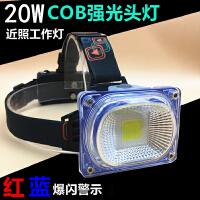 户外头灯cob泛光led充电式强光超亮手术工作汽修夜钓灯头戴式电筒
