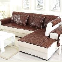 麻将沙发凉席垫 夏季沙发垫夏天坐垫客厅红木竹席垫凉垫定做