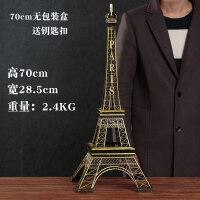 1226065219486巴黎埃菲尔铁塔摆件模型家居抖音客厅创意装饰品生日礼物小工艺品