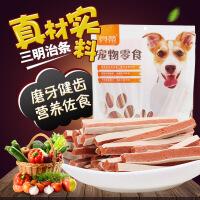【支持礼品卡】鳕鱼三明治条400g袋装 营养补钙狗狗零食猫咪宠物食品6na