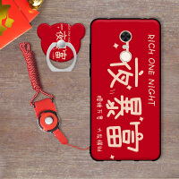 红米5plus手机壳redmi5pius软胶hm5plas保护套hongmi5pls挂绳HM5P