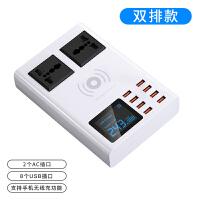 创意USB多口插座多功能智能排插手机平板通用快充充电器QC3.0闪充PD快充插头小米华为苹果通用电源