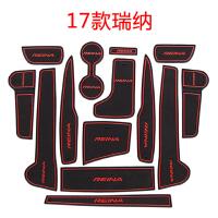 现代10-17款瑞纳改装配件汽车内饰水杯垫车载防滑垫装饰发光用品 17款瑞纳 黑红