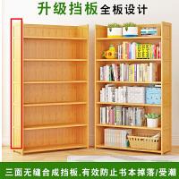 【限时7折】书架置物架落地儿童简易书柜子桌上学生小书架书桌面简约实木客厅
