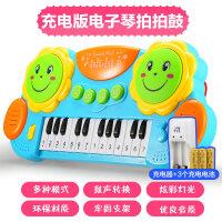 儿童电子琴宝宝早教音乐玩具小钢琴0-1-3岁男女孩婴幼儿礼物2a157