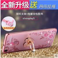 【包邮】步步高vivox7plus手机壳vivoxplay5手机壳X7手机套步步高vivo xplay5保护套 opp