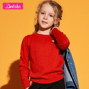 【2折价:39】笛莎童装女童针织衫2019春季新款中大童儿童纯色针织衫套头毛衣-红色