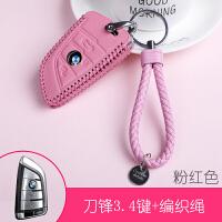 适用宝马新5系320x1x4x5x6刀锋遥控器真皮钥匙包壳钥匙扣女士粉红