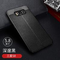 三星s9手机壳plus防摔s10套note9note8全包s8s10+保护a9star外壳s7e硅胶
