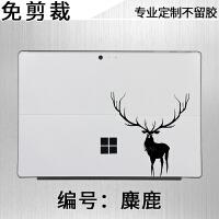微软平板电脑Surface PRO4背膜个性定制保护贴膜NEW PRO5膜背面贴