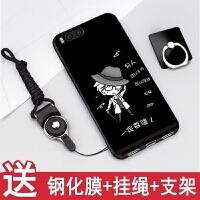 小米note3手机壳mi n0te3创意卡通MCE8保护套N0TE3钢化膜MI noto3软xiao