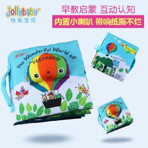 jollybaby婴儿早教布书撕不烂3-18个月宝宝立体触摸布书益智玩具