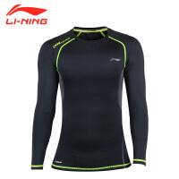 李宁/LINING新款压缩衣男子透气吸湿排汗紧身衣运动长袖加绒保暖健身衣