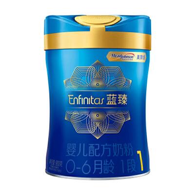 美赞臣(MeadJohnson)蓝臻1段婴儿配方奶粉900克罐装(0-6个月)荷兰原装进口新包装