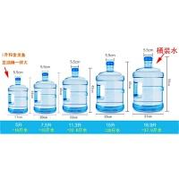 7.5升PC加厚饮水机水桶18.9L矿泉水桶纯净水桶桶装塑料水瓶食品级