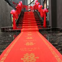 婚庆结婚用品大红楼梯地毯婚礼布置装饰道具烫金红地毯喜字路引