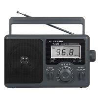 熊猫T-26收音机老人全波段广播便携式调频调幅短波老年人fm半导体老式台式数字显示大音量大收音机