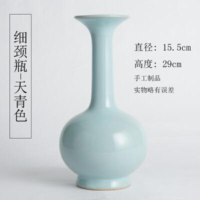 仿古汝窑陶瓷花瓶瓷器摆设蓝色艺术复古中式简约家居客厅装饰摆件  本店部分商品属于定制,一定要联系客服确认发货时间产品规格库存等情况,私自下单有权