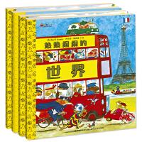 正版 斯凯瑞金色童书系列第五辑 全4册 上学一二三+热热闹闹的世界+迷迷糊糊的侦探+农夫猪和绿皮龙儿童绘本2-3-4-