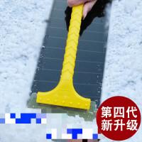 汽车除雪铲刮车玻璃除霜铲汽车用除冰刮雪铲牛筋铲雪工具冬季用品