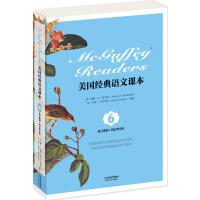 美国经典语文课本:McGuffey Readers(英文版)(同步导学版 Book Six)