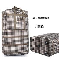 20180502110145238158航空托运包万向轮旅行袋行李包拉杆托运箱搬家折叠包袋 28寸普通版米格 送密码锁