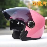 电动车头盔女夏季防紫外线摩托车安全帽男四季半覆式夏天防晒 均码