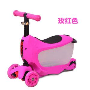【当当自营】炫梦奇儿童滑板车三合一多功能闪光滑板车 可坐可调节1-8岁男女通用 可爱粉经济
