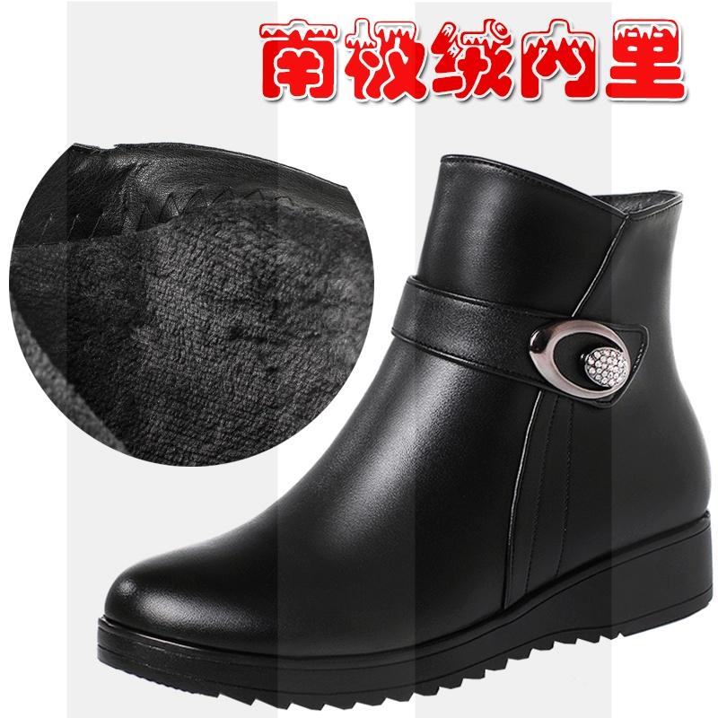 妈妈棉鞋女冬加绒保暖真皮软底舒适加厚中老年短靴老人鞋中年皮鞋SN4003