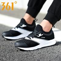 【折上1件5折】361度男鞋运动鞋2018年秋季新品男士网布透气轻便耐磨跑步鞋