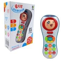 儿童宝宝变脸音乐手机婴儿早教故事学习男孩女孩遥控器玩具多功能 变脸音乐遥控器【红色】 送3节7号电池
