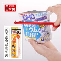 inomata日本进口食品袋夹子封口夹 家用密封夹零食保鲜封口夹大号