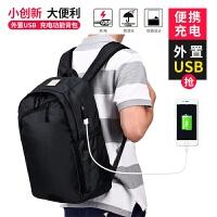双肩包男士背包韩版休闲旅行双肩电脑包青年大学生书包男时尚潮流SN0328