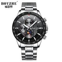 2018新款 全自动机械表 钢表带时尚镂空watch男士手表