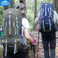 Topsky 户外运动登山包旅行背包男女双肩包防水旅游野营徒步包40L