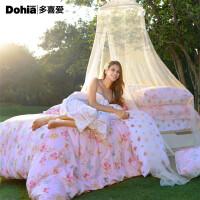 多喜爱家纺田园风全棉套件床上用品单双人床单被套四件套【多色可选】