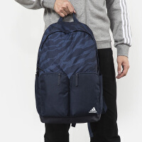 Adidas阿迪达斯 男包女包 运动背包休闲双肩包 DM2923