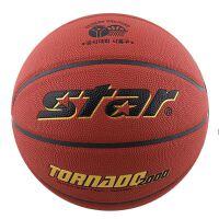 star世达篮球 室内外通用纤革成人比赛7号篮球BB3157