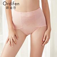【2件3折后价:47】欧迪芬塑型内裤高腰三角裤塑型裤调整型塑裤XT8101