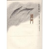 【B143】�U�T(二版)