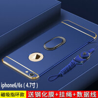 iPhone6手机壳苹果6s磨砂外壳6plus全包硬壳6p防摔男潮牌6sPlus套六s女新款6sp网