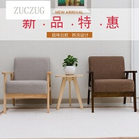 ZUCZUG现代简约小户型日式单人双人实木沙发北欧布艺休闲咖啡厅沙发椅子