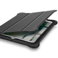 ipad mini4保护套硅胶全包苹果mini2平板电脑皮套迷你13防摔壳子