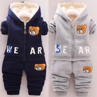 男童装冬季外套装婴儿小童加绒宝宝冬装0-1-2岁半加厚棉衣服外穿3