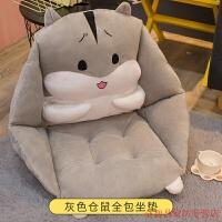 可爱地毯坐垫地上靠垫一体地板垫子日式懒人榻榻米夏天透气小椅垫 全包围坐垫(尺寸见详情)