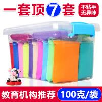 超轻粘土橡皮泥太空儿童套装玩具无毒彩泥手工黏土24色大包100克