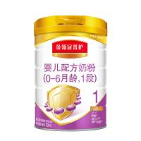 伊利 金领冠菁护(呵护)婴儿奶粉 1段 900g 1桶