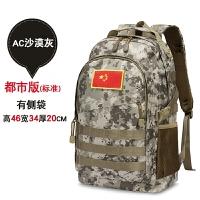 防水登山包旅行背包男户外双肩包旅游背包多功能包迷彩背包大容量